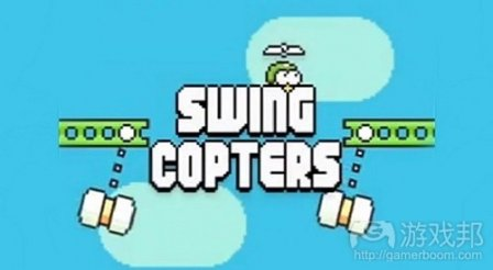 Swing Copters (from softpedia)
